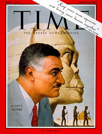 TIME Magazine Cover: Gamal Abdel Nasser -- Mar. 29, 1963