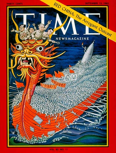 TIME Magazine Cover: Red China -- Sep. 13, 1963