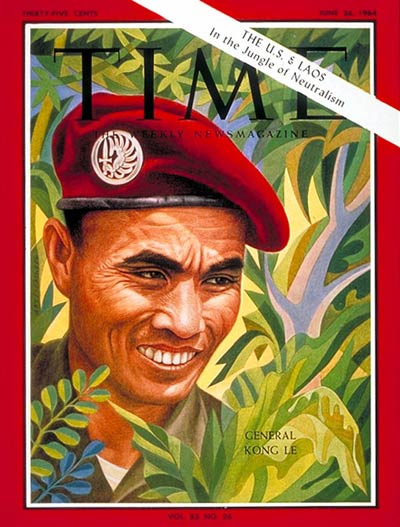 TIME Magazine Cover: General Kong Le -- June 26, 1964
