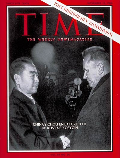 TIME Magazine Cover: Chou En-lai, Aleksei Kosygin -- Nov. 13, 1964