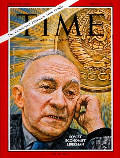 http://img.timeinc.net/time/magazine/archive/covers/1965/1101650212_400.jpg height=527 height=402