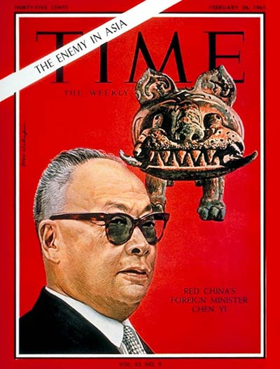 TIME Magazine Cover: Marshall Chen Yi -- Feb. 26, 1965