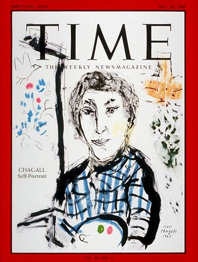 Self portrait of artist Marc Chagall.