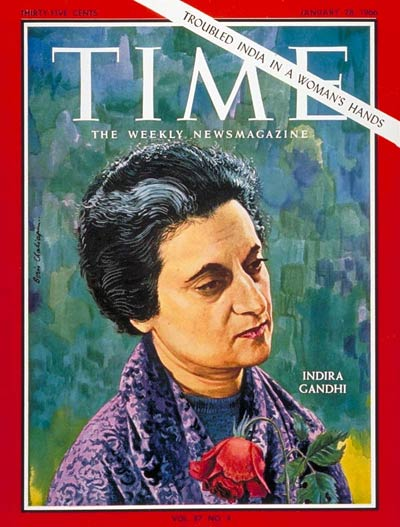 India's Prime Minister Indira Gandhi, the only daughter of Jawaharlal Nehru