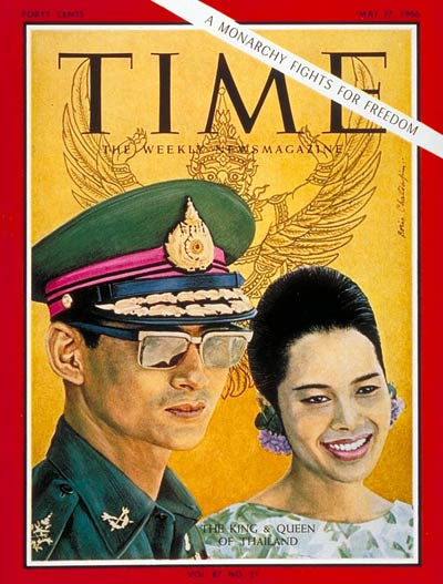TIME Magazine Cover: King Bhumibol, Queen Sirikit -- May 27, 1966