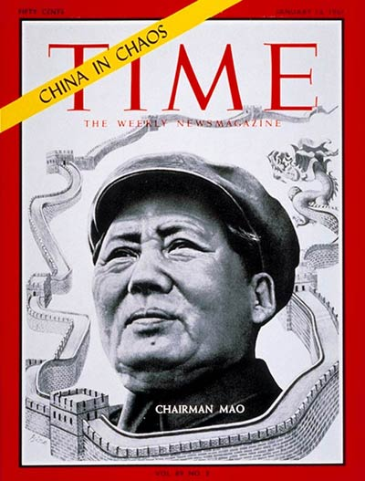 TIME Magazine Cover: Mao Tse-tung -- Jan. 13, 1967