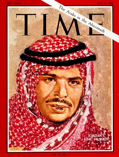 TIME Magazine Cover: King Hussein -- July 14, 1967
