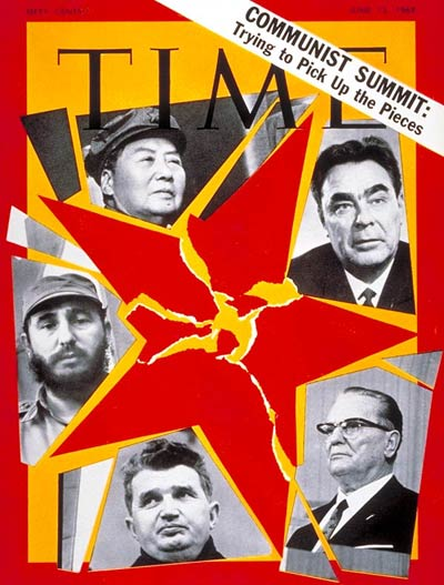 Clockwise from top L-R Mao, Brezhnev, Tito, Ceausescu and Castro