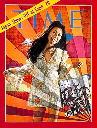 TIME Magazine Cover: Japan's Expo '70 -- Mar. 2, 1970
