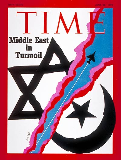 TIME Magazine Cover: Middle East Turmoil -- June 22, 1970