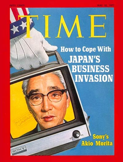TIME Magazine Cover: Akio Morita -- May 10, 1971