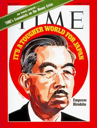 TIME Magazine Cover: Emperor Hirohito -- Oct. 4, 1971