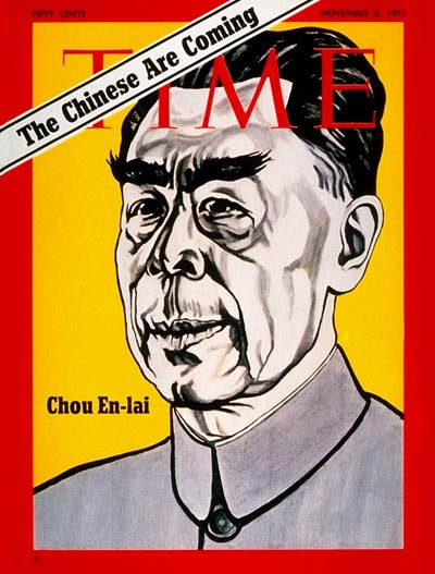 TIME Magazine Cover: Chou En-lai -- Nov. 8, 1971