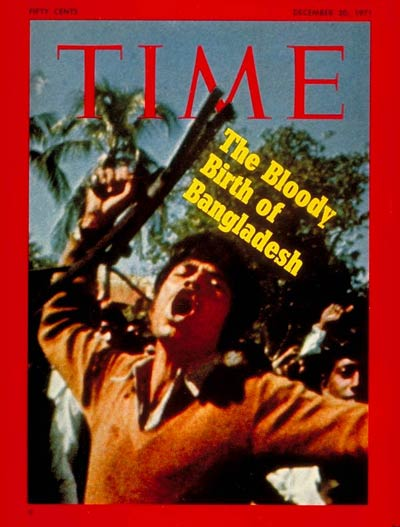 TIME Magazine Cover: Birth of Bangladesh -- Dec. 20, 1971