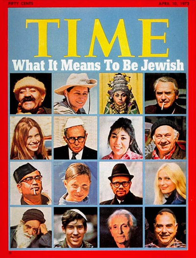 TIME Magazine Cover: What It Means to be Jewish -- Apr. 10, 1972