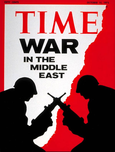 TIME Magazine Cover: Middle East War -- Oct. 15, 1973