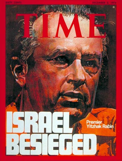 TIME Magazine Cover: Yitzhak Rabin -- Dec. 2, 1974