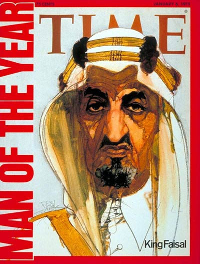TIME Magazine Cover: King Faisal, Man of the Year -- Jan. 6, 1975