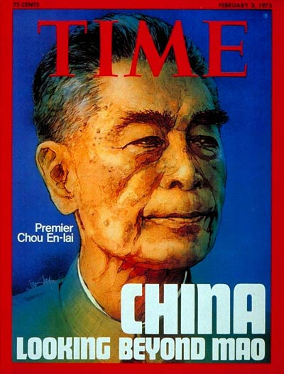 TIME Magazine Cover: Chou En-Lai -- Feb. 3, 1975