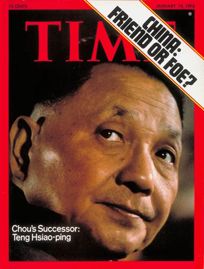 TIME Magazine Cover: Teng Hsiao-p'ing -- Jan. 19, 1976