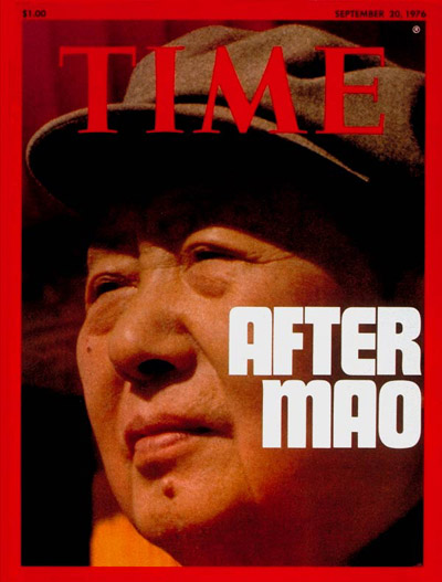 TIME Magazine Cover: Mao Tse-tung -- Sep. 20, 1976