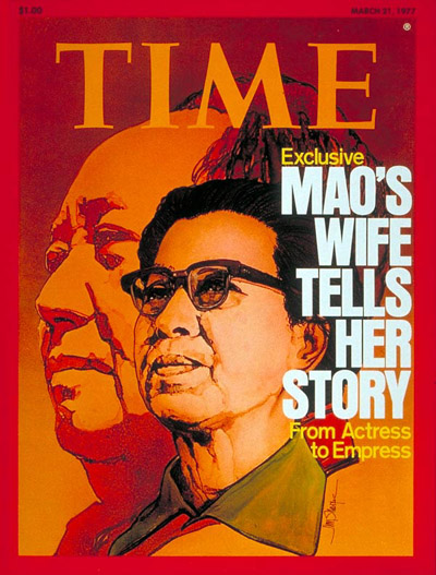 TIME Magazine Cover: Chianq Ch'ing and Mao -- Mar. 21, 1977