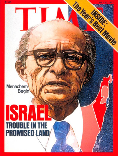 TIME Magazine Cover: Menachem Begin -- May 30, 1977