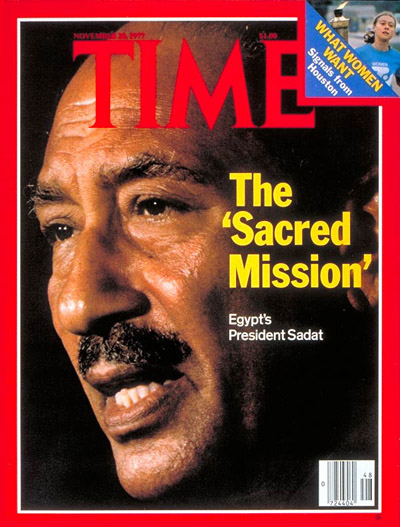 TIME Magazine Cover: Anwar Sadat -- Nov. 28, 1977