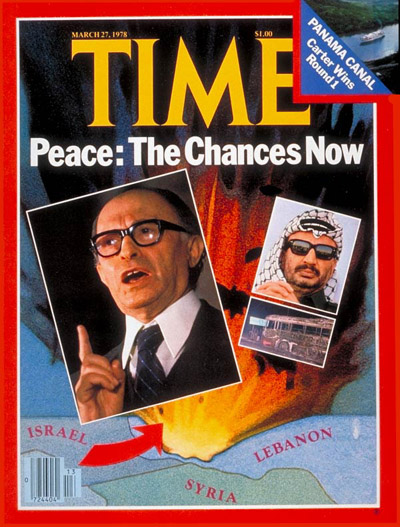 TIME Magazine Cover: Begin and Arafat -- Mar. 27, 1978