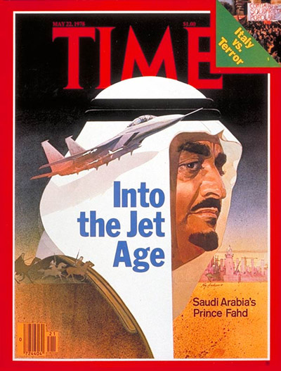 TIME Magazine Cover: Prince Fahd -- May 22, 1978