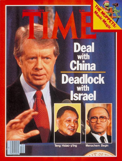 TIME Magazine Cover: Leaders Carter, Teng, Begin -- Dec. 25, 1978