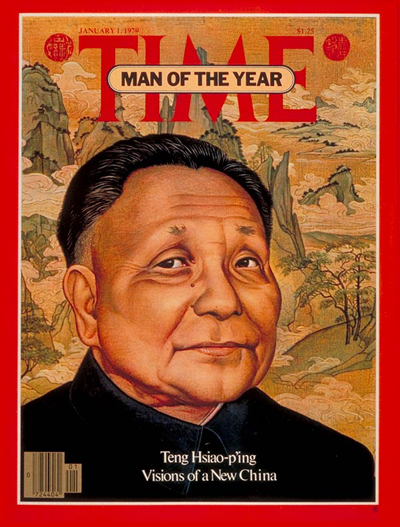 TIME Magazine Cover: Teng Hsiao-p'ing, Man of the year -- Jan. 1, 1979