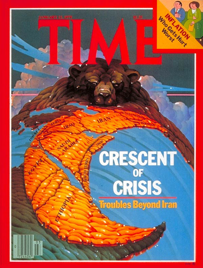 TIME Magazine Cover: Crescent of Crisis -- Jan. 15, 1979