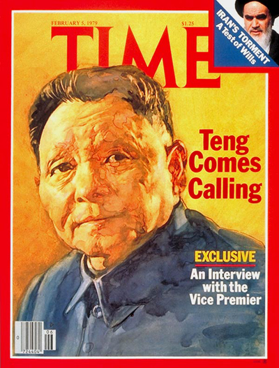 TIME Magazine Cover: Teng Hsiao-p'ing -- Feb. 5, 1979