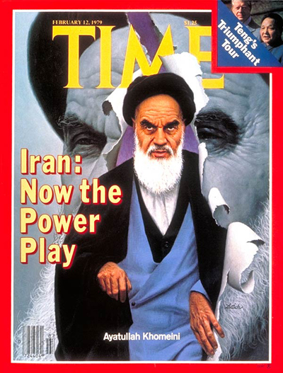 TIME Magazine Cover: Ayatullah Khomeini -- Feb. 12, 1979