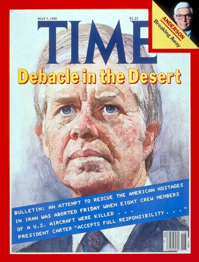 Jimmy Carter.  Inset: Congressman John Anderson.  Painting by Daniel Scwartz. Inset: by Neil Leifer.