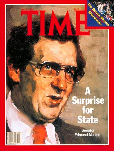 TIME Magazine Cover: Edmund Muskie -- May 12, 1980