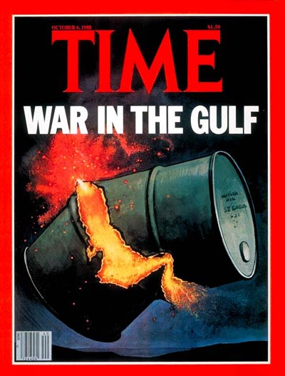 TIME Magazine Cover: Iran-Iraq War -- Oct. 6, 1980