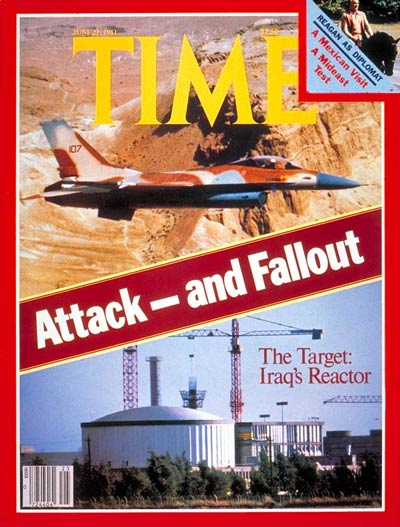 F-16 by General Dynamics, nuclear reactor by David Hume Kennerly
