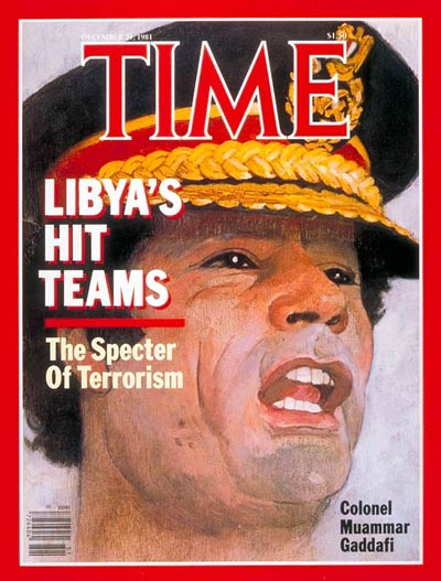 TIME Magazine Cover: Muammar Gaddafi -- Dec. 21, 1981