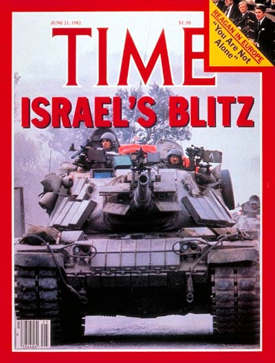 TIME Magazine Cover: Israel's Blitz -- June 21, 1982