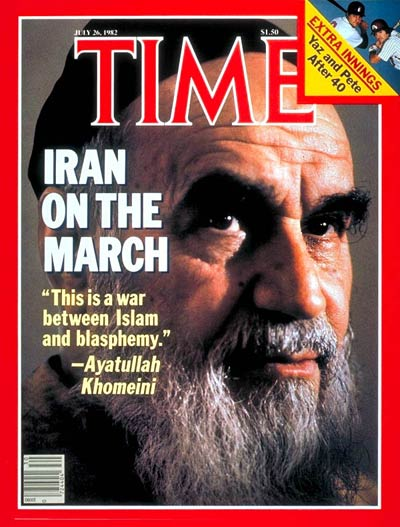 TIME Magazine Cover: Ayatullah Khomeini -- July 26, 1982