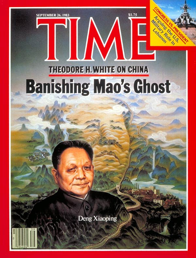 TIME Magazine Cover: Deng Xiaoping -- Sep. 26, 1983
