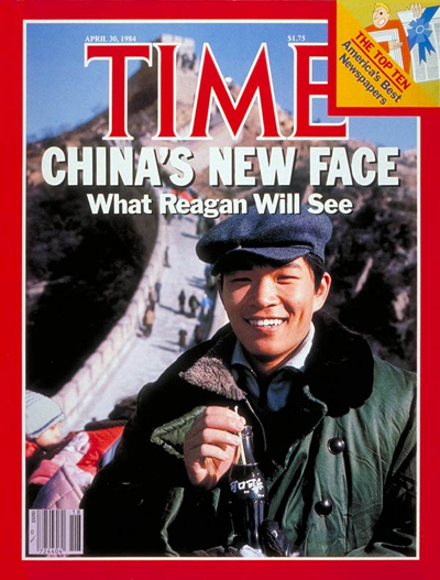 TIME Magazine Cover: China's New Face -- Apr. 30, 1984