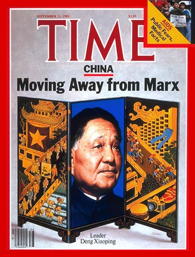 TIME Magazine Cover: Deng Xiaoping -- Sep. 23, 1985