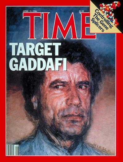 Libyan leader Muammar Gaddafi