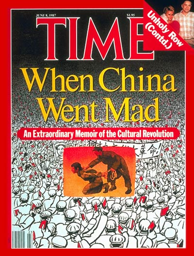 TIME Magazine Cover: A Memoir of the Cultural Revolution -- June 8, 1987