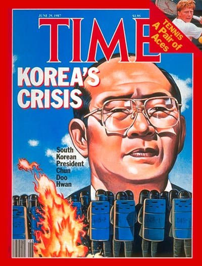 TIME Magazine Cover: Chun Doo Hwan -- June 29, 1987