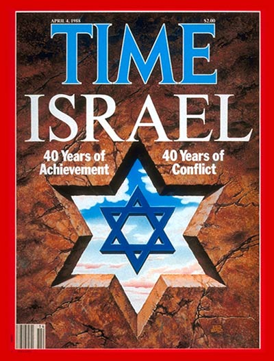 TIME Magazine Cover: Israel at 40 -- Apr. 4, 1988