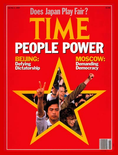 TIME Magazine Cover: Beijing and Moscow -- June 5, 1989